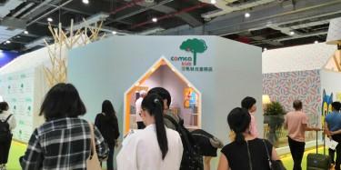 深圳展台搭建公司建议怎样提高展会效益