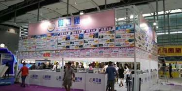 成都展台特装设计公司\2019成都安防展(第十九届中国成都国际社会公共安全产品与技术展览会)