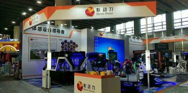 重庆展台搭建公司用电需要做些什么?