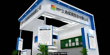 2019北京智慧教育展展覽設計找誰家?