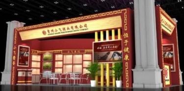 第99届全国糖酒会将于2018年10月在长沙举办/长沙糖酒会展览设计找毕加