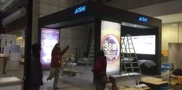毕加展览又一次迈向国际舞台,日本照明展台制作获客户好评