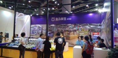 济南展览搭建公司\2019年第六届中国(山东)国际宠物水族用品展