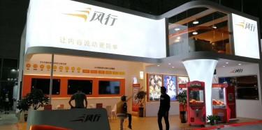 重庆展览公司搭建有什么内容?