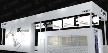 西安展台设计公司哪家好/2018第二十五届中国西部国际装备制造业博览会