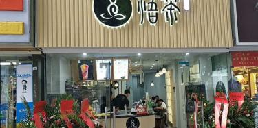 深圳展台特装搭建公司\2019深圳第七届中国电子信息博览会