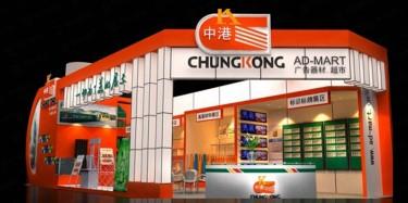 第二十四届上海国际加工包装展览会