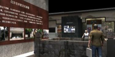 常见的展厅设计两大风格