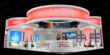 第十五屆北京充電樁展展覽搭建找誰家?