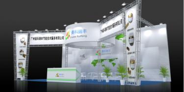 上海理財博覽會展會裝飾哪家強?