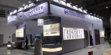 济南展览公司\·2019中国车界(济南)汽车后市场博览会暨汽车用品展览