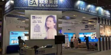 西安展览搭建公司\2019第二十届西安国际酒店设备及用品展览会