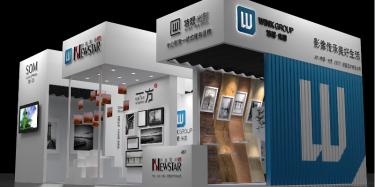 2019上海国际纺织品数字喷墨印花九游会-九游会登录喷墨印花九游会