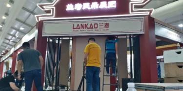 深圳展会设计搭建和色彩的关系