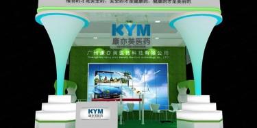第十五届中国检验医学暨输血仪器试剂博览会