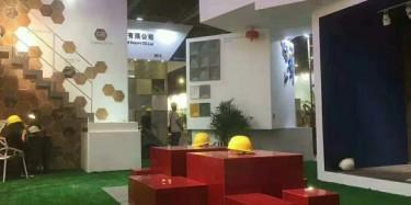 东莞展览搭建公司\2019第13届东莞国际胶粘带保护膜光学膜暨涂布模切加工