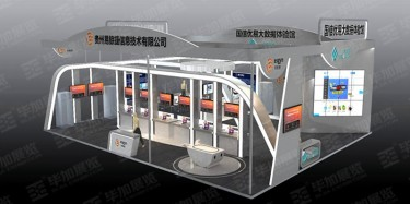 2018第92届中国(上海)电子展展览设计公司找毕加