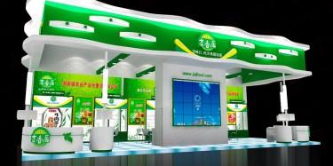 贵州首次跨界举办特色农产品推介展示会