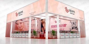 2018中国(长沙)国际美容美发化妆品产业博览会(春季)