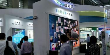 东莞展台特装设计公司\第十一届中国加工贸易产品博览会