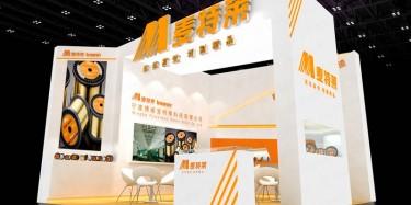 2018中国(广州)国际塑料橡胶工业九游会登录会