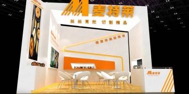 展台设计搭建怎样做好?广州展览设计公司