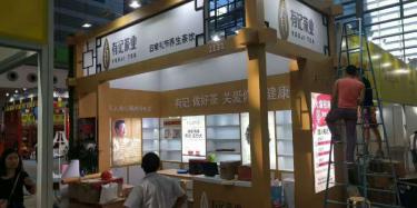 重庆展台设计搭建公司解析2019第十七届中国(重庆)绿色建筑装饰材料博览会