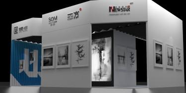 成都展台搭建设计公司\2019第十九届成都门窗展览会