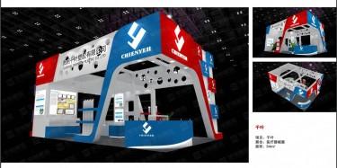 第二屆中國(上海)眼鏡業展最專業的搭建公司