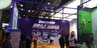 深圳展览设计公司是怎么做展览设计?