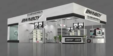第十二届深圳物博会10月12至14日在深举办 共设14大展区