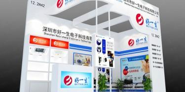 2018第二十二届西部(成都)医疗器械展览会相关信息