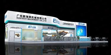 2018上海国际城镇给水排水水处理展上海展览设计公司