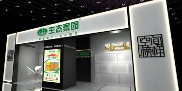 重庆展台特装搭建公司\2019重庆国际火锅食材用品展览会