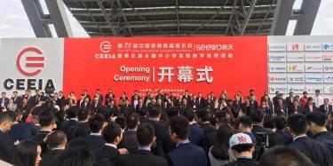中国校园产业联盟之揭牌仪式。