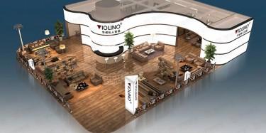 第二十四届中国国际家具展览会展览设计搭建公司