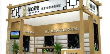深圳设计公司展览设计搭建整套流程