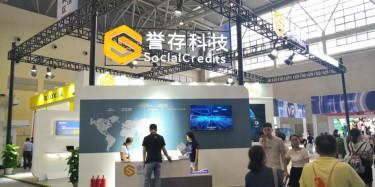 上海展覽設計公司設計的理念是什么