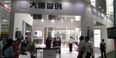 西安展台特装搭建公司\ 2019西安国际给排水及水处理技术设备展览会