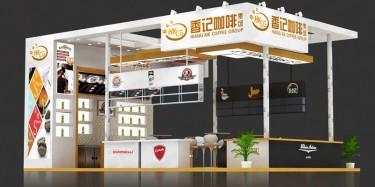 2018年济南展览会排期表