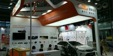 西安展览公司怎么让展会在展览中使营销达到价值最大化?