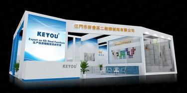 2019中国机床展展台搭建公司找毕加展览