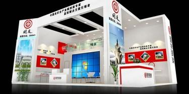 济南实现会展UFI认证零突破,建博会明年4月举办