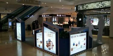 重庆展台设计公司是怎么做设计减法的?