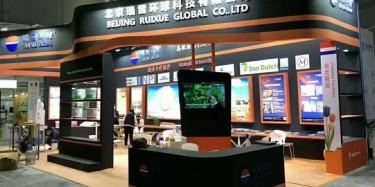 第十四届中国(上海)国际照明展览会-毕加展览照明展