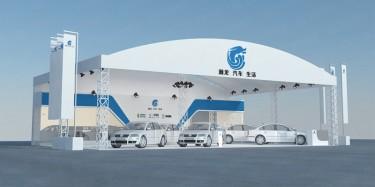 第十六届深圳(春季)国际汽车改装服务业展览会/深圳展览设计公司