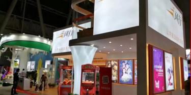 济南展览设计公司谈谈设计会有一些什么问题?