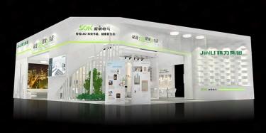 2018南京展览会排期时间表