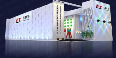 长沙展台搭建公司哪家好/灯光在展台设计搭建中的作用