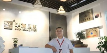 毕加展览易豪登上《中国会展》杂志,畅谈绿色环保展台的现状和未来